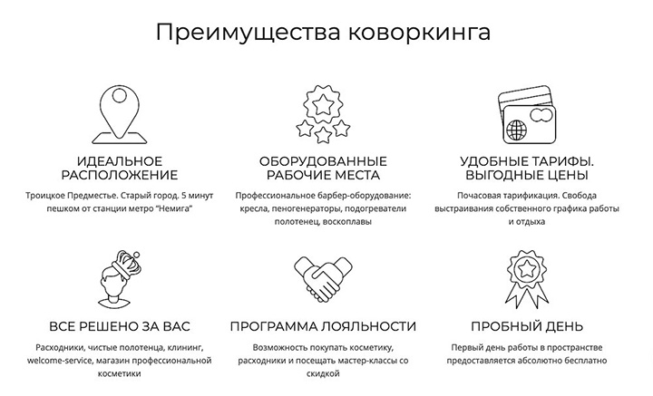 Изображение предоставлено starоnka.by