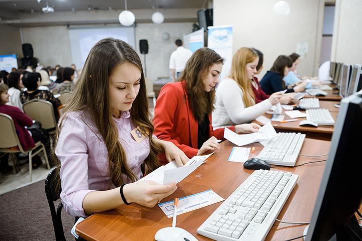 Фото с сайта бухпроф.рф
