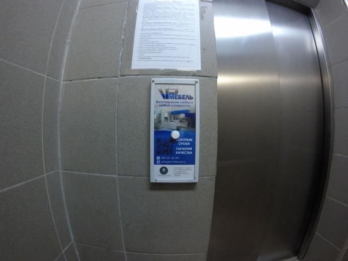 Фото с сайта bizrating.com.ua