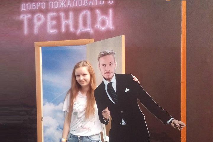 Фото со страницы tanya mixalevich в Instagram