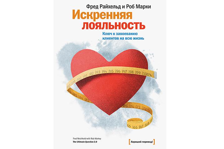 Фото с сайта nemaloknig.com
