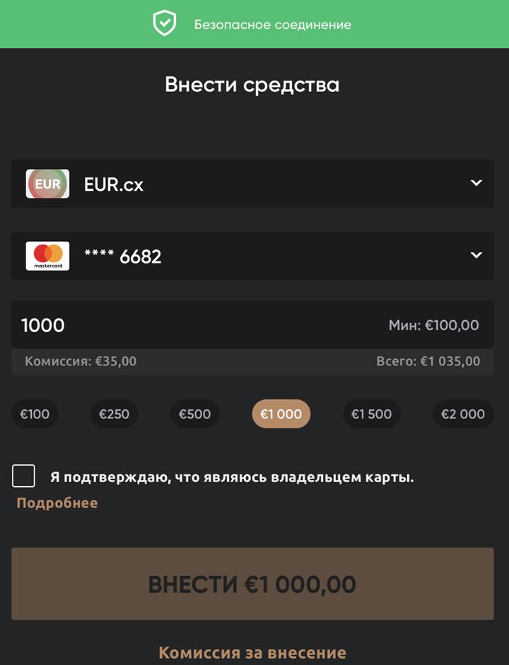 Повторное внесение средств с сохраненнием данных на Currency