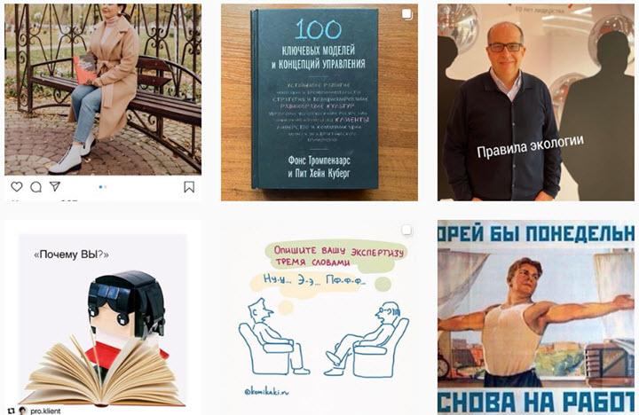 Скриншот: страница Игоря Манна в Инстаграмм
