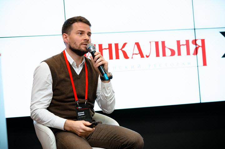 Алексей Садовой. Фото: Надежда Бужан, probusiness.io