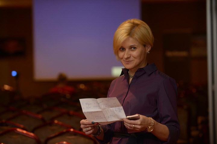 Фото из личного архива Оксаны Князевой