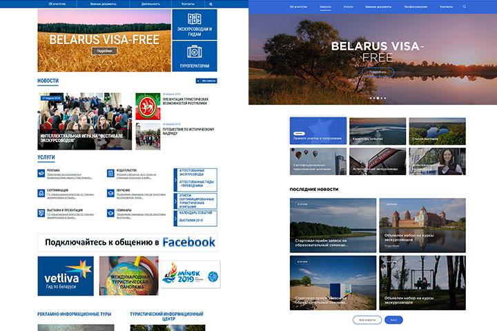 Скриншоты сайта до и после редизайна. Изображения предоставлены компанией«Роки Медиа»