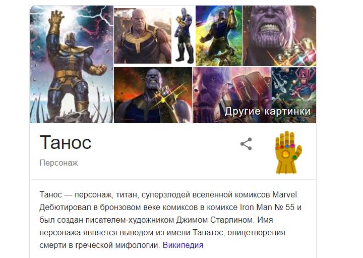 Скриншот сайта google.ru