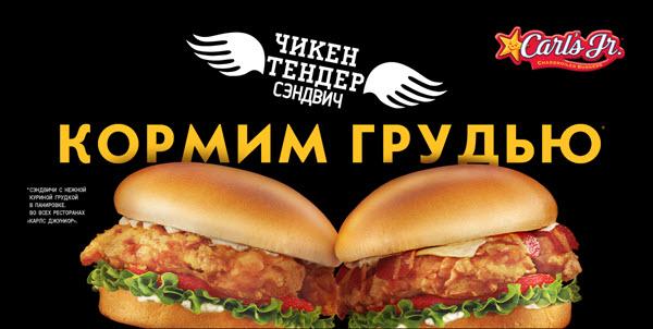 Фото с сайта sostav.ru