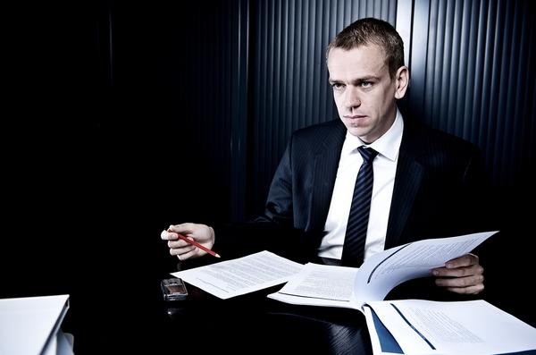 Фото с сайта expertbeacon.com