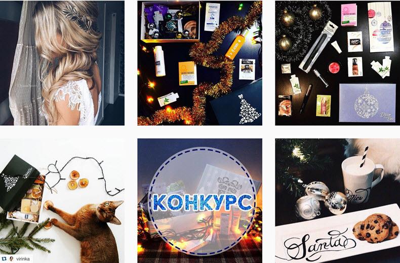 Скриншот из аккаунт DreamBox в Instagram