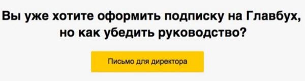 Данные: вебинар Дмитрия Кота, Youtube