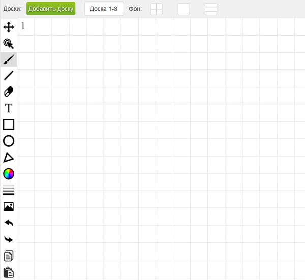 Демо-версия «классной комнаты». Скриншот с сайта tutoronline.ru
