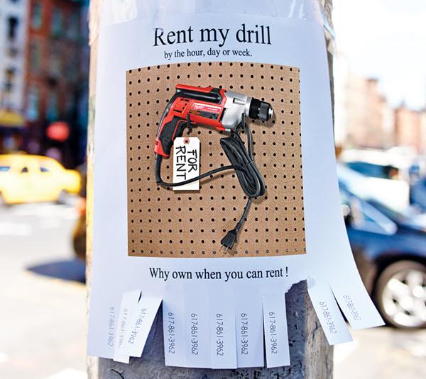 Фото с сайта bostonmagazine.com