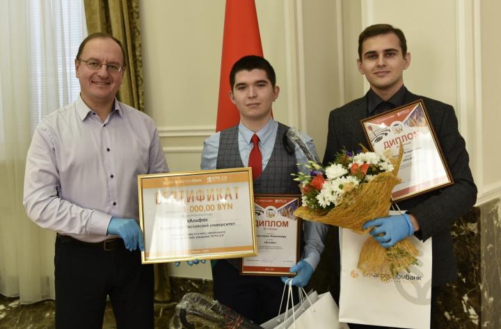 Третье место досталось команде «Альфа» (Белорусско-Российский университет)
