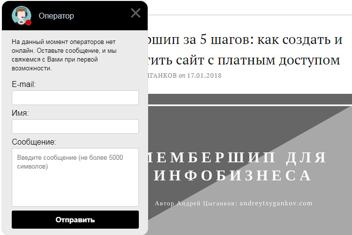 Фото с сайта andreytsygankov.com