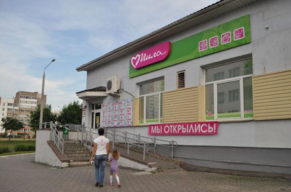 Фото с сайта blizko.by