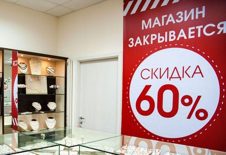 Фото с сайта E1.ru