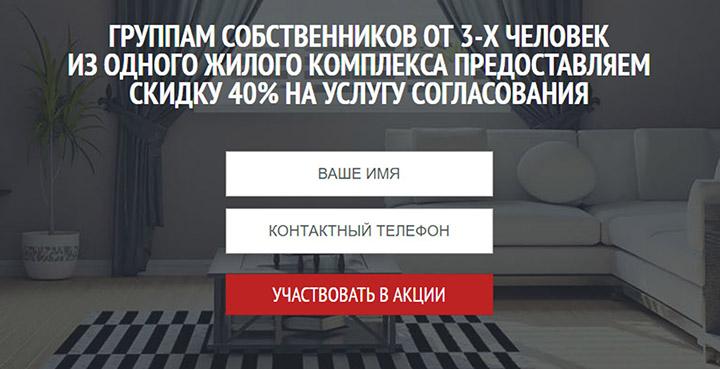 Фото с сайта