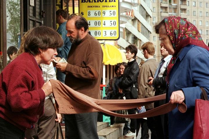 Фото с сайта moredez.ru