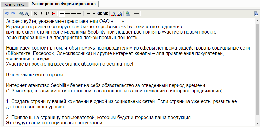 Данные: probusiness.by