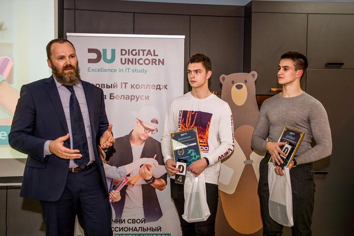финалисты турнира Digital Unicorn. Фото из архива компании