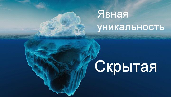 """Слайд из презентации на конференции """"КЛИЕНТОМАНИЯ – 2016"""""""