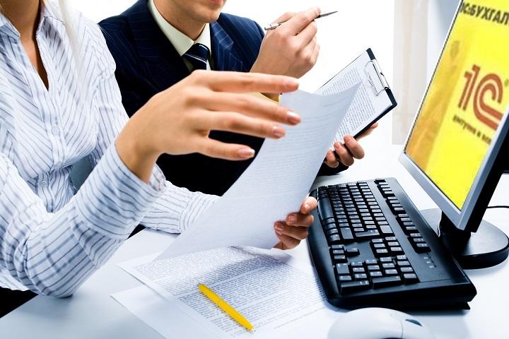 образец платежного поручения госпошлина за регистрацию ооо