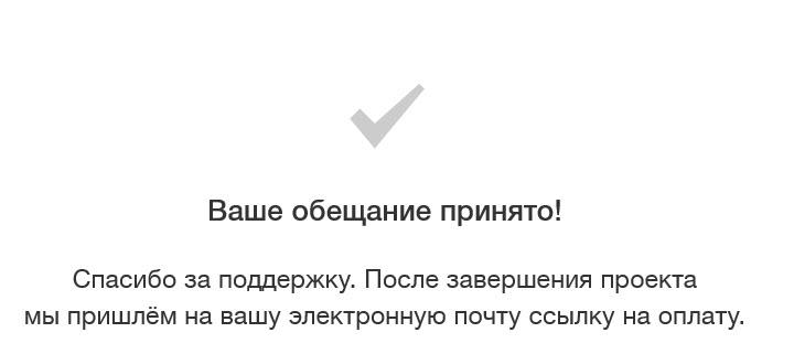Скриншот с сайта talaka.by