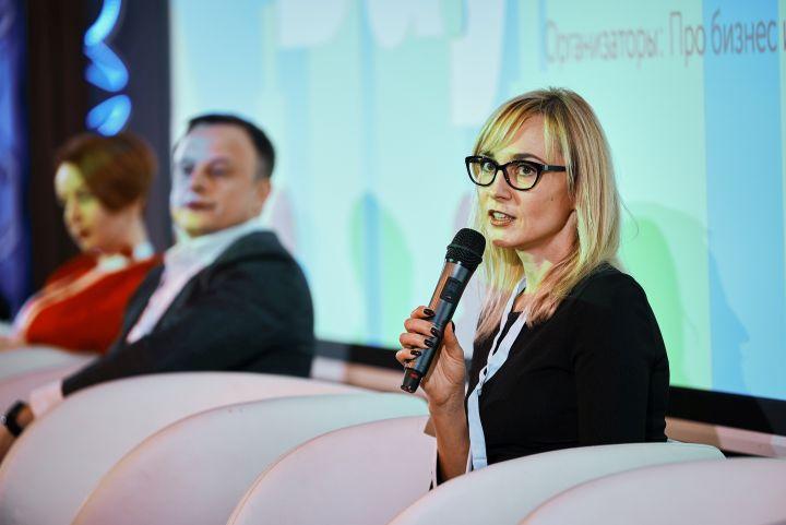 Алеся Якимуш, фото: probusiness.io