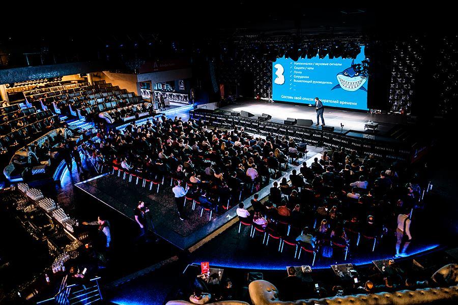 """На совместной конференции """"Про бизнес"""" и """"Здесь и Сейчас"""", фото probusiness.io"""