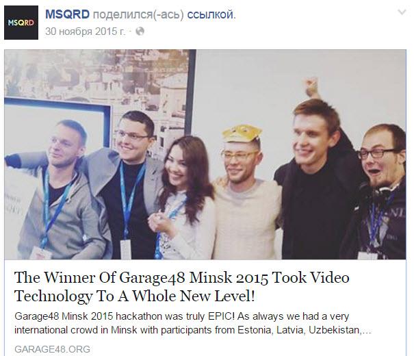 Скриншот со страницы MSQRD на Facebook