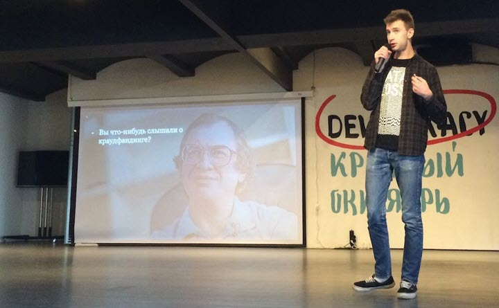 Юрий Лисов. Фото с сайта te-st.ru
