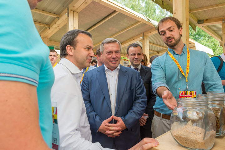Фото с сайта sk.ru