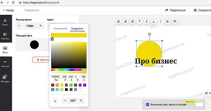 Скриншот: probusiness.io