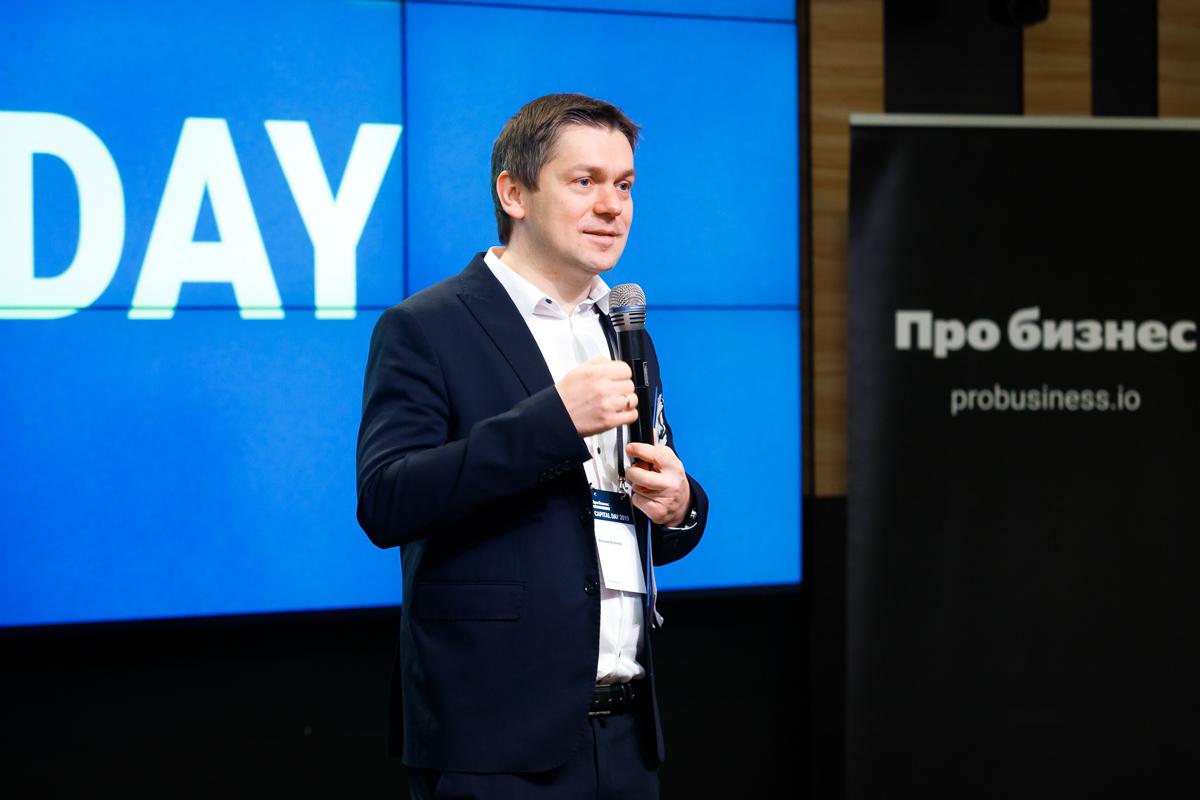 Виталий Волянюк. Фото: probusiness.io