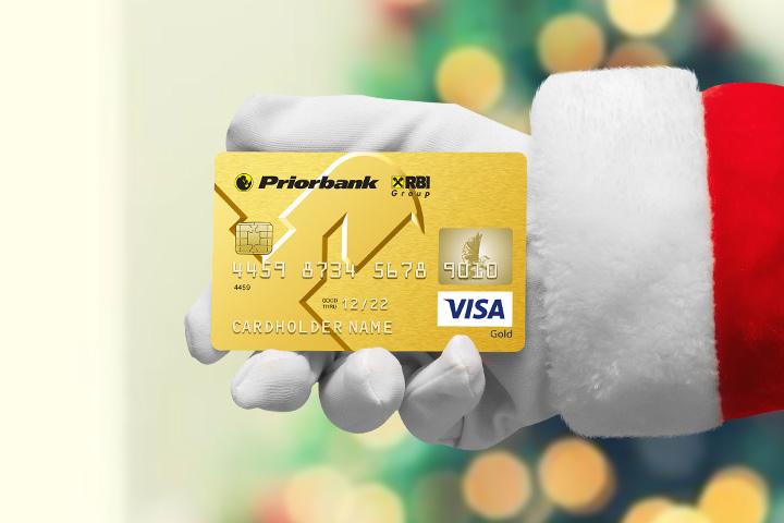 Оплатить кредит приорбанка через интернет