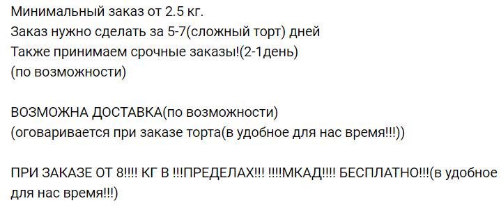 Скриншот со страницы сообщества ВКонтакте