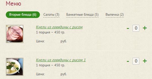 Cкриншот с сайта preston.by