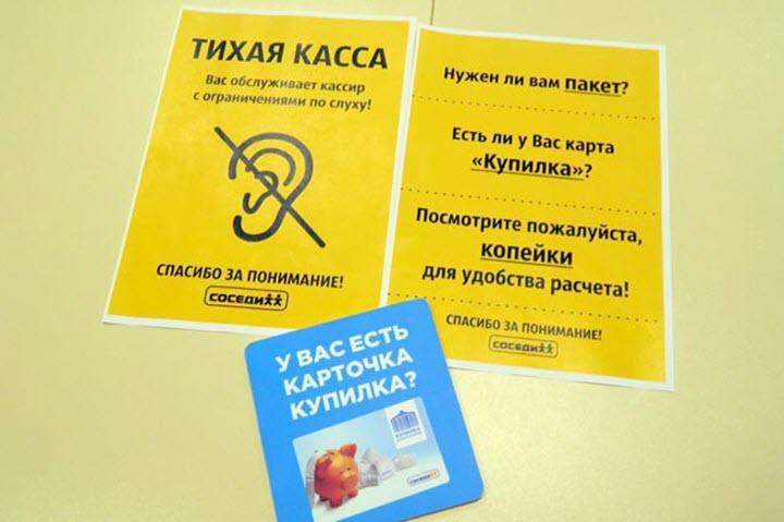 Фото с сайта social.by