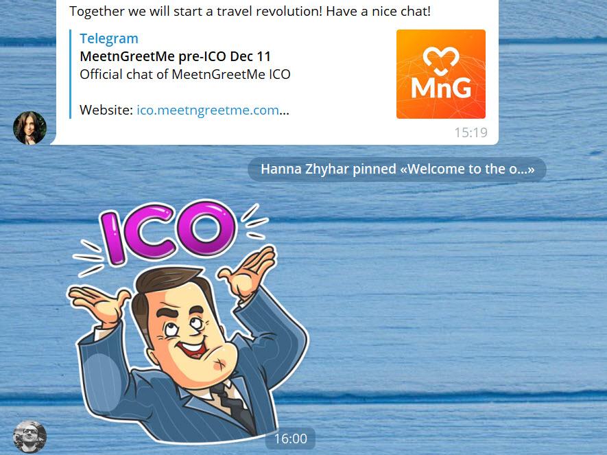 Скриншот из telegram-чата MeetnGreetMe ICO