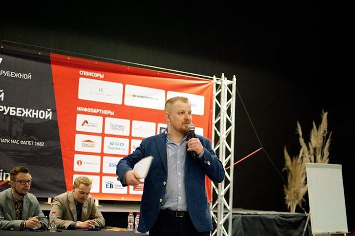 Дмитрий Саватеев. Фото из группы Академии зарубежной недвижимости в Facebook