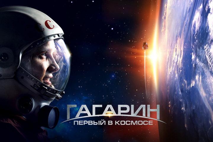 Фото: bigrating.ru