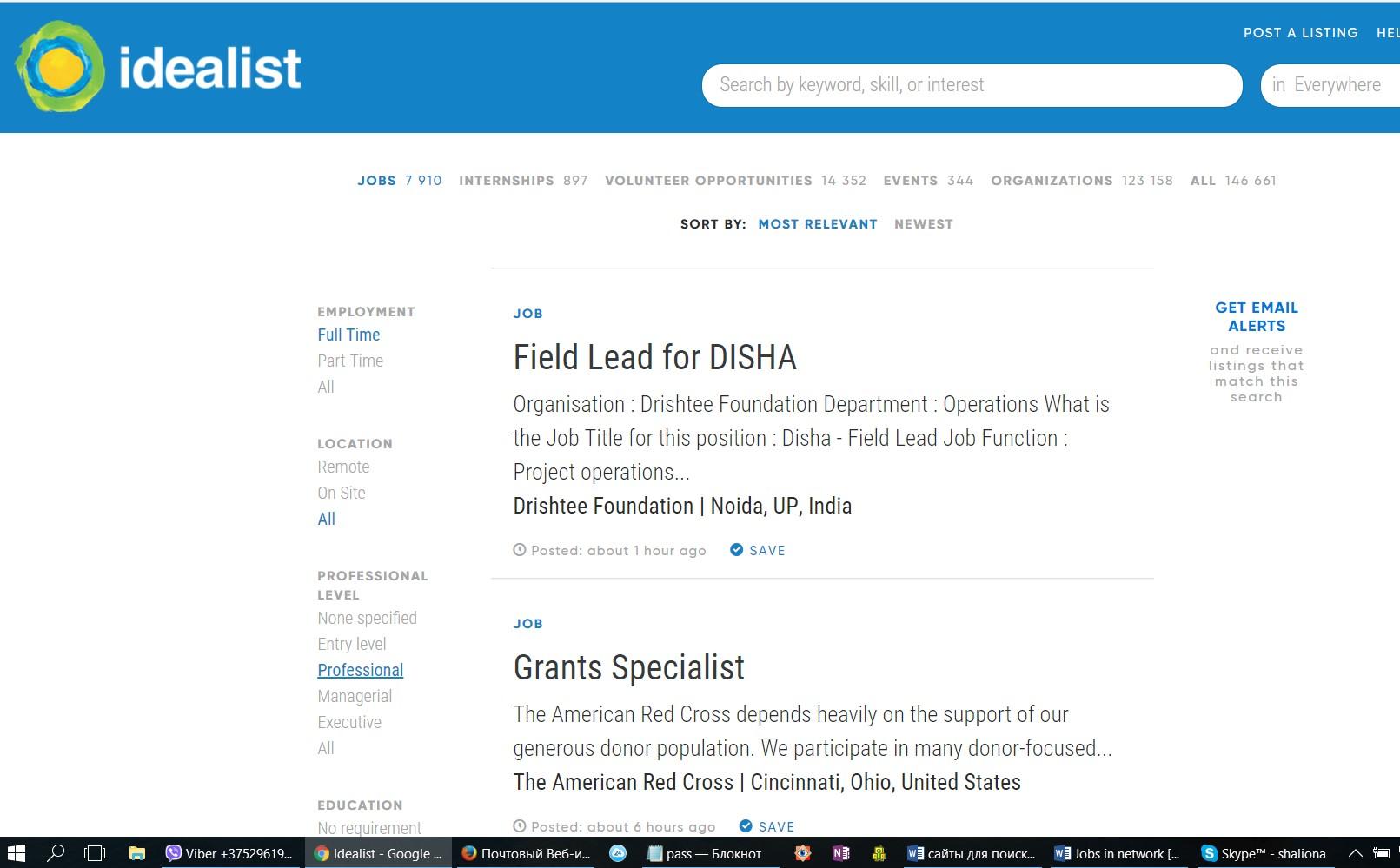 Скриншот с сайта Idealist.org