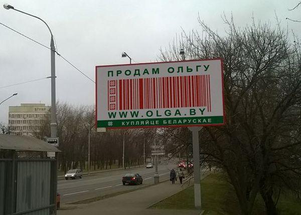 Фото из страницы группы «Ольга, прощай» на Фейсбук