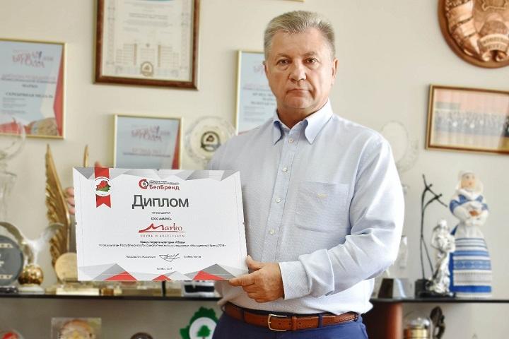 Николай Мартынов. Фото: личный архив.