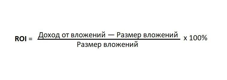 Фото: iq-adv.ru